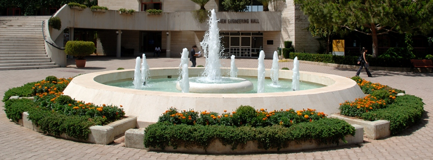 http://advancement.lau.edu.lb/images/new%20fountain.jpg